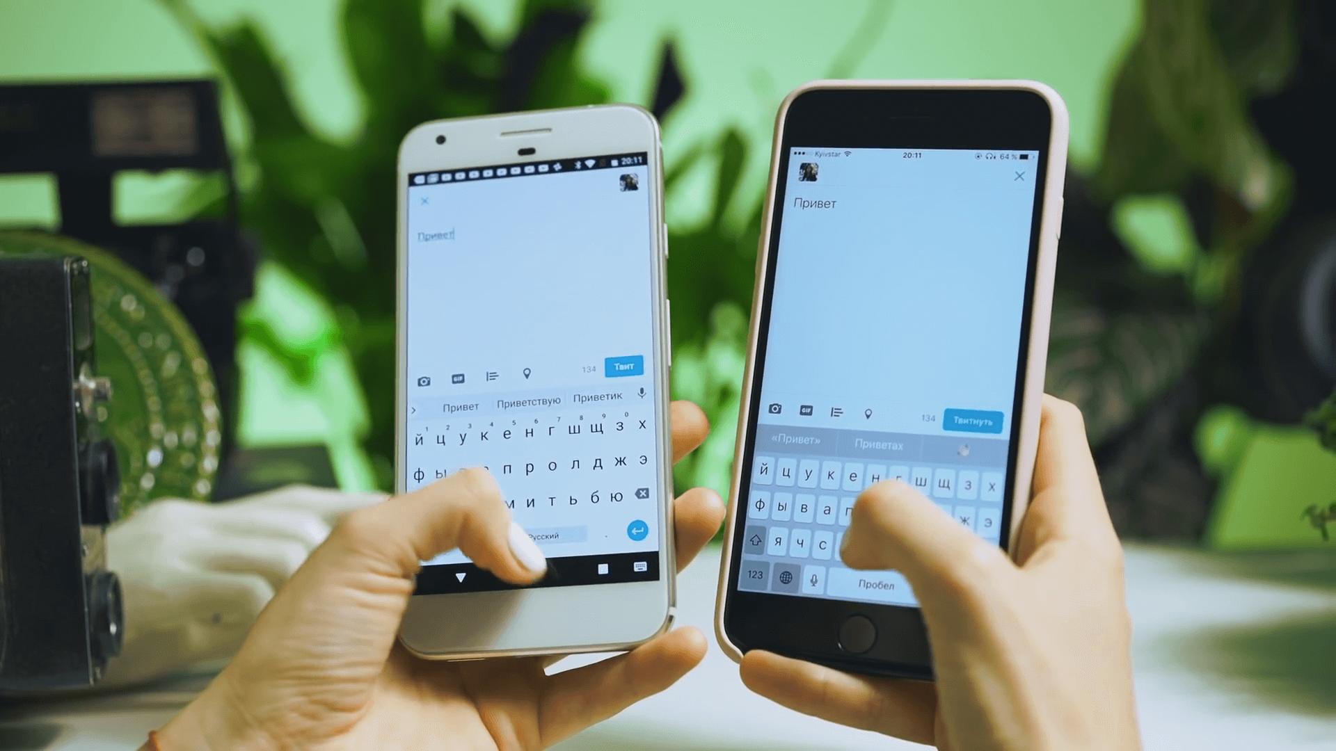 Google pixel xl и iphone 7 plus