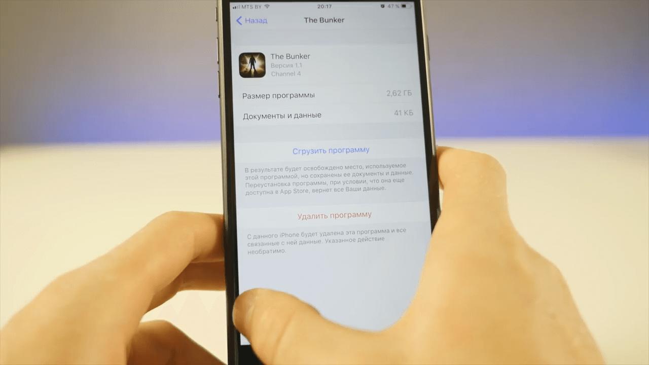 Интересные функции iphone 6s