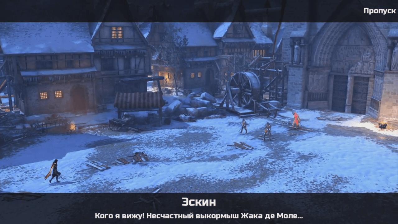 Iron blade игра на андроид