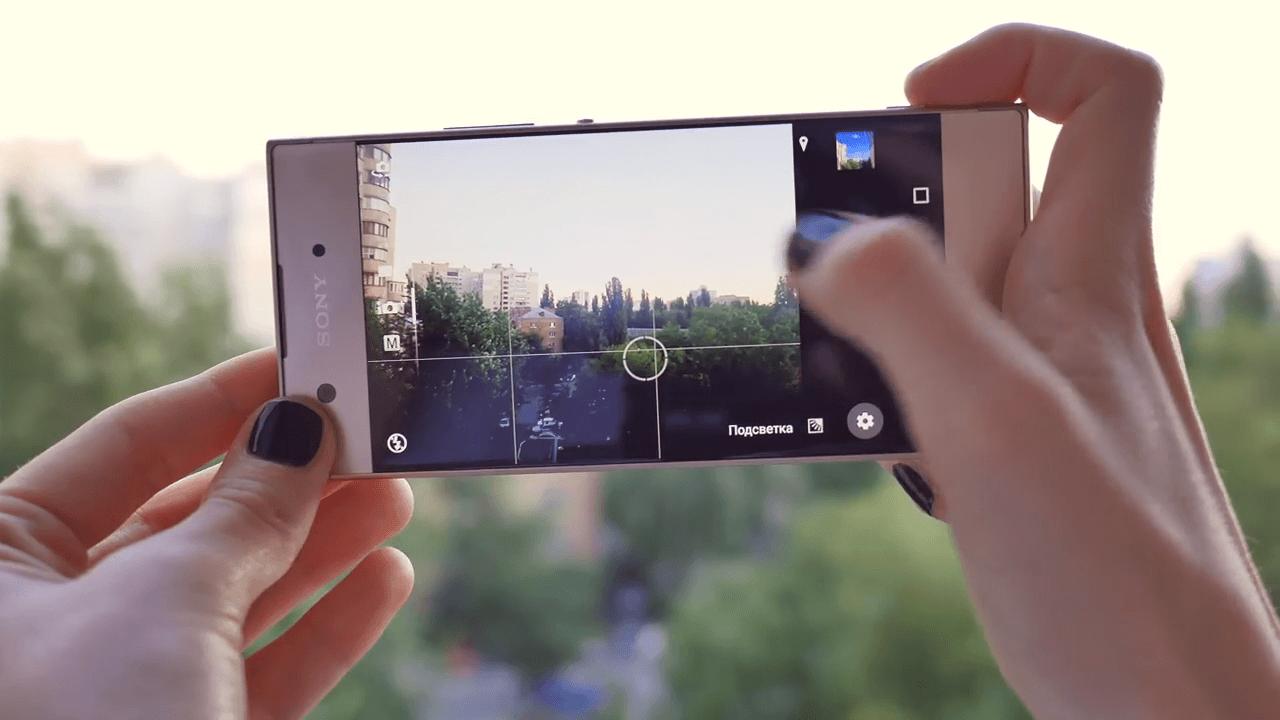 Sony xperia xa1 камера тест