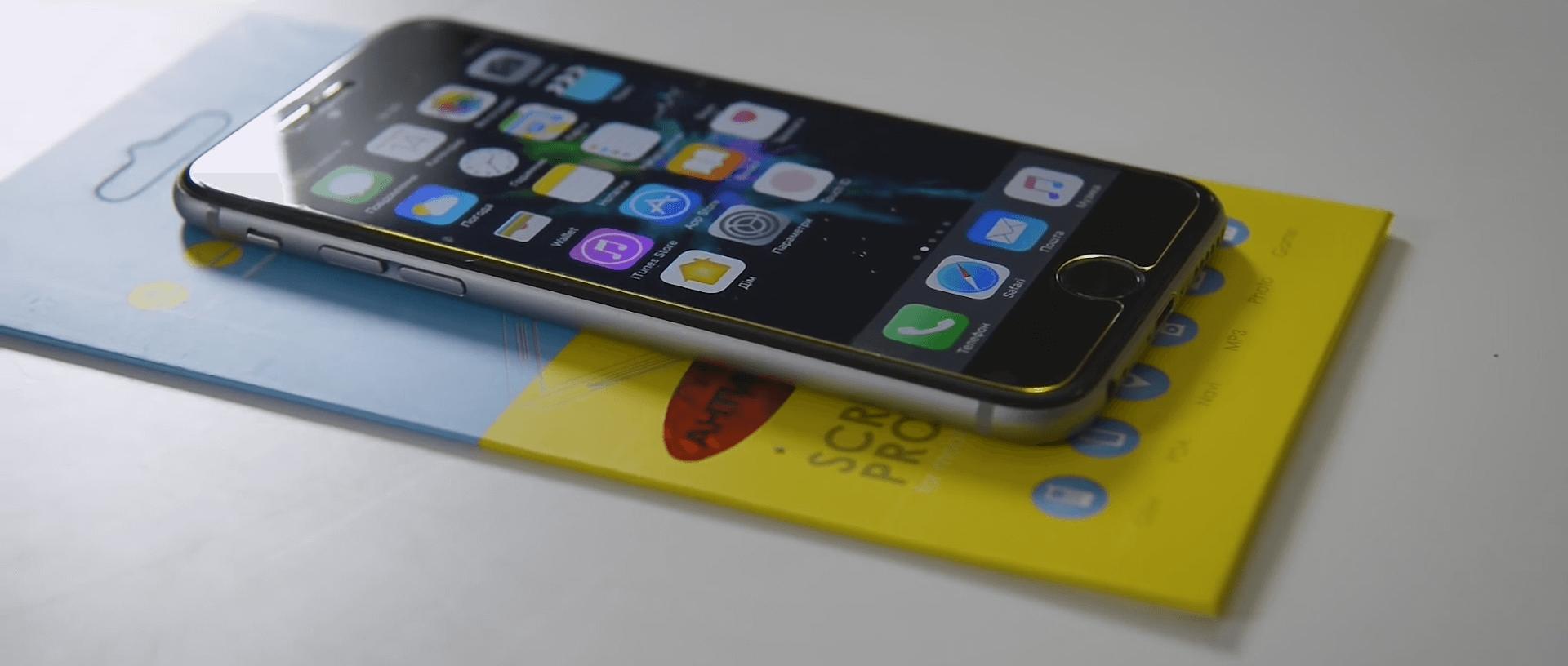 Защитное стекло на экран телефона