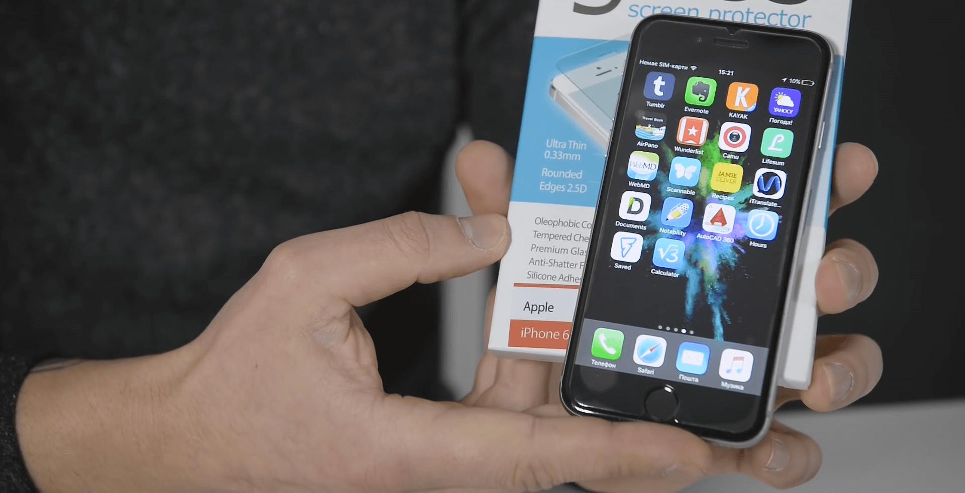 Какое защитное стекло выбрать для смартфона