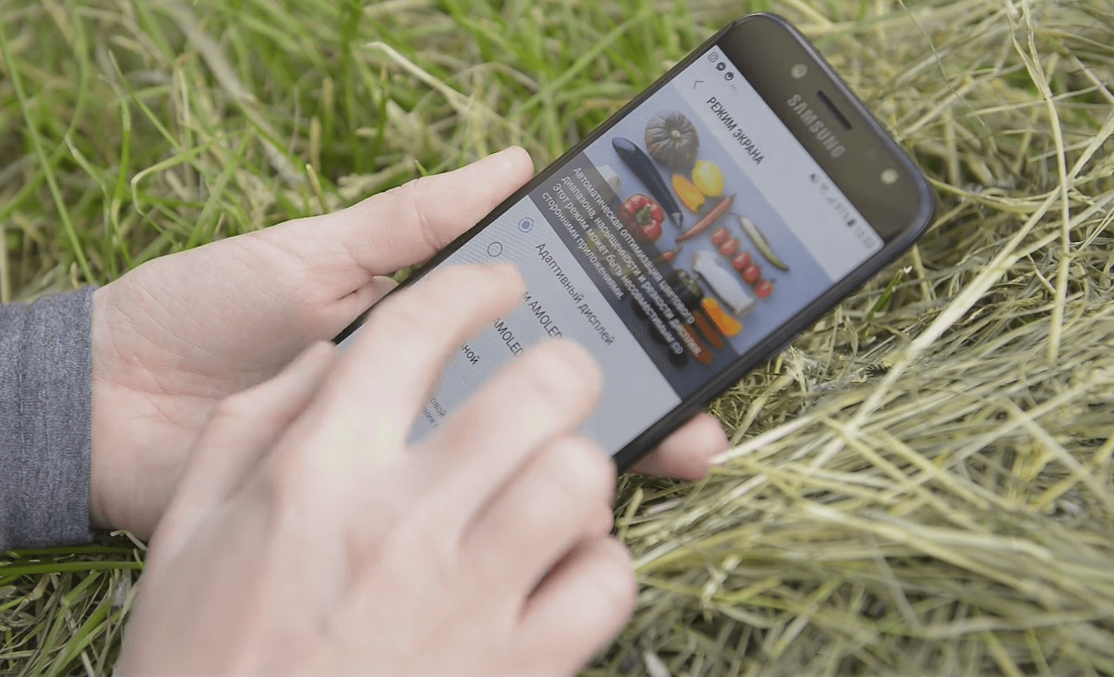 Samsung galaxy j5 2017 полный обзор