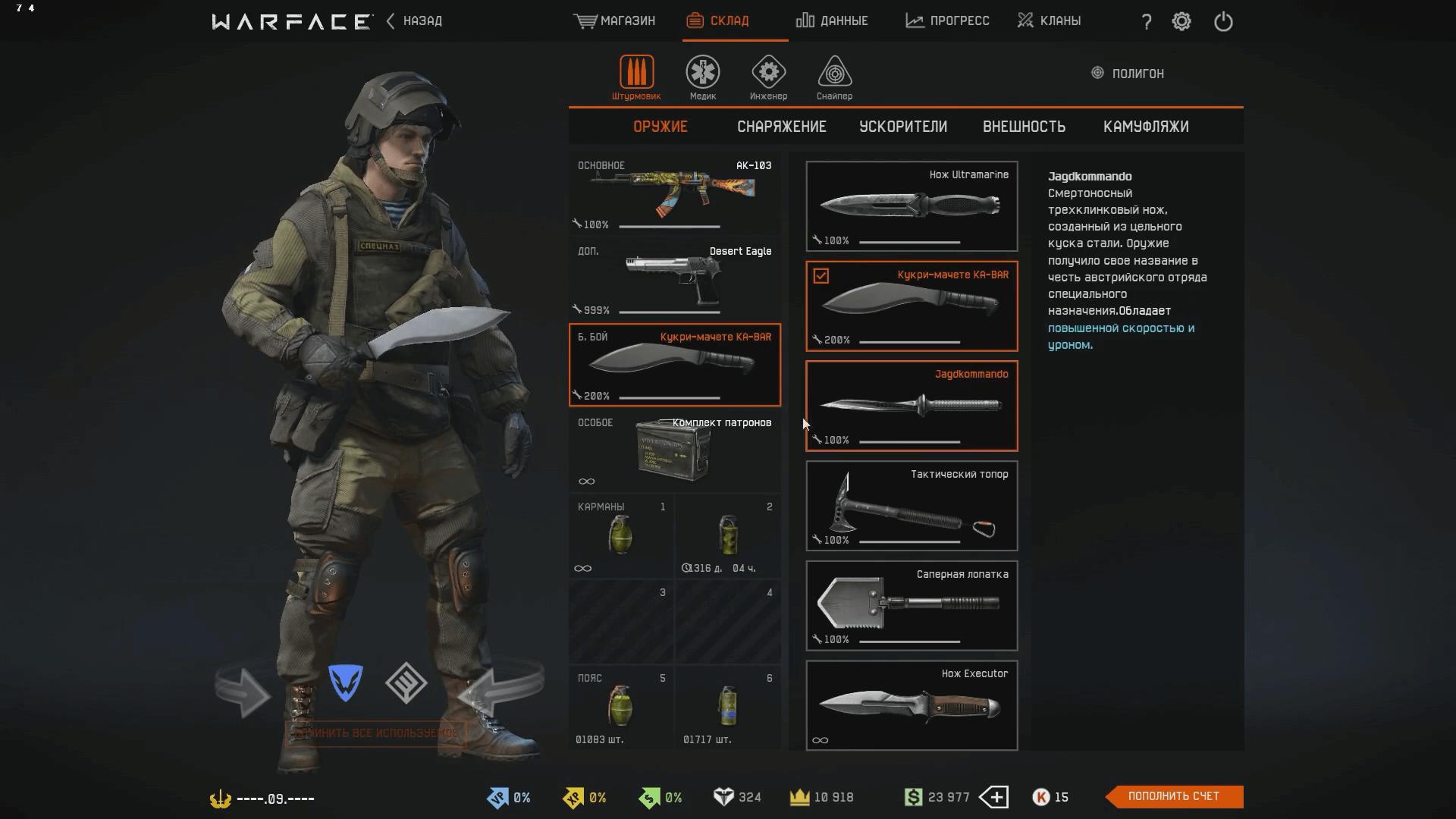 Warface обзор игры видео