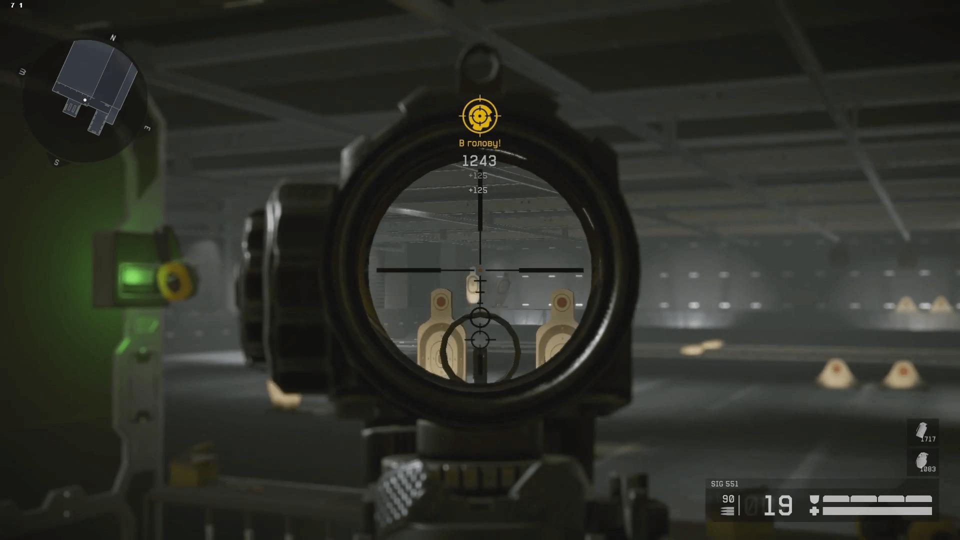 Скрытые характеристики оружия в warface