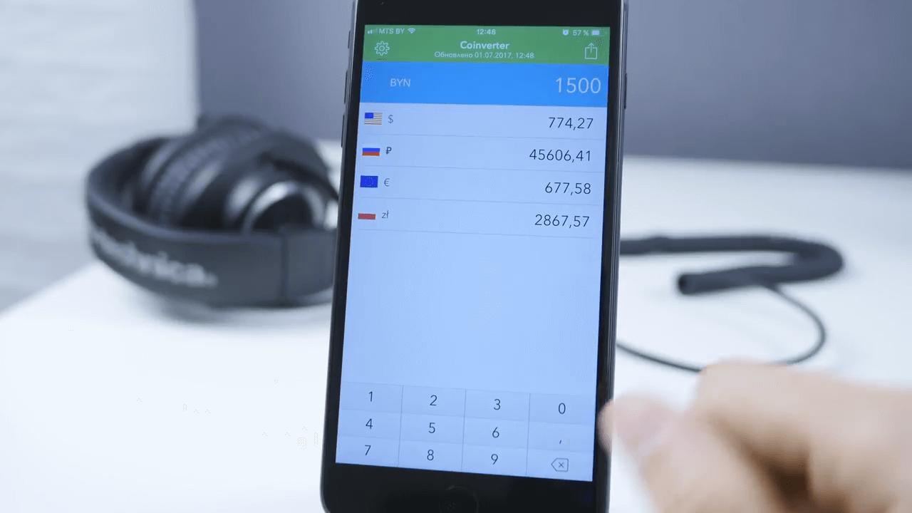 Kakie app приложения полезные в app store
