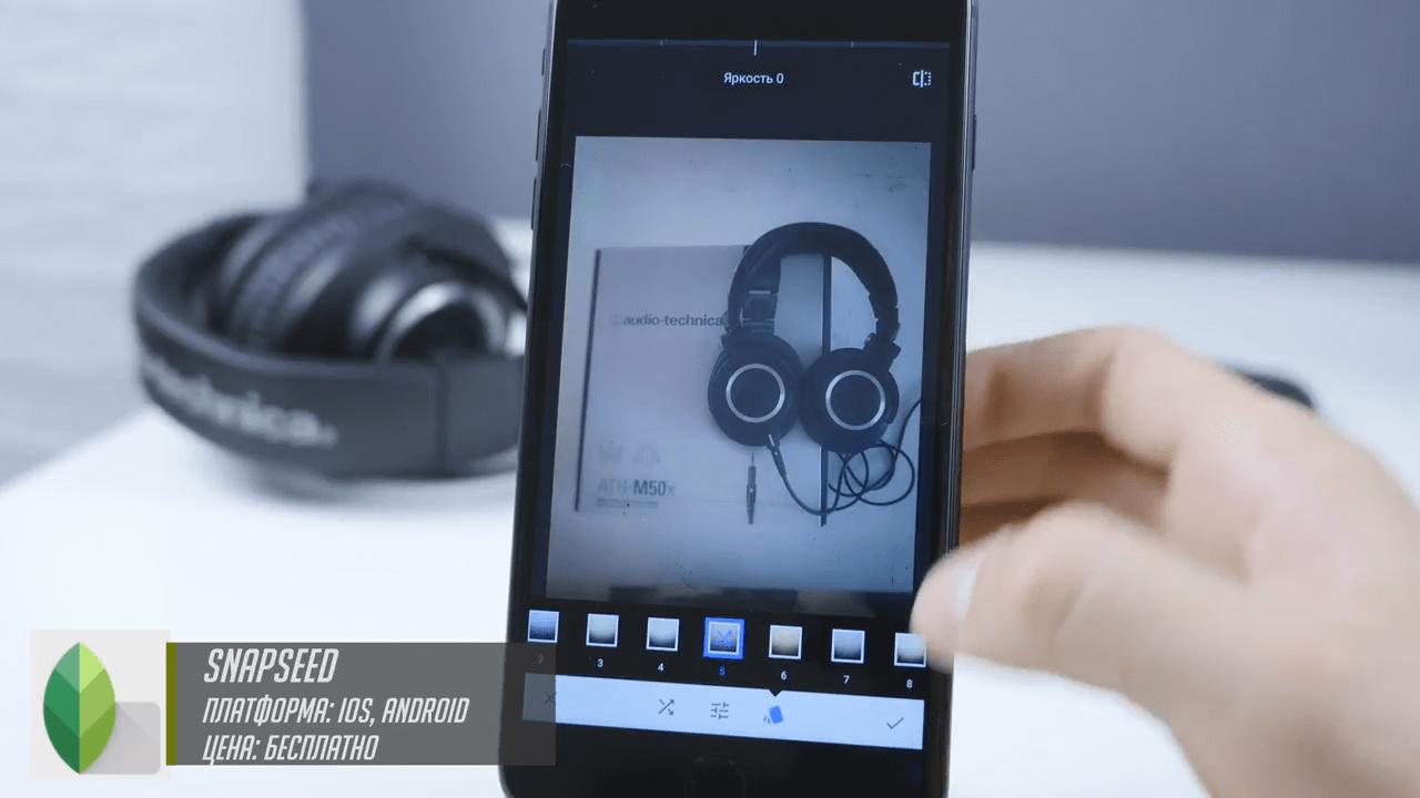 Топ самых полезных приложений android