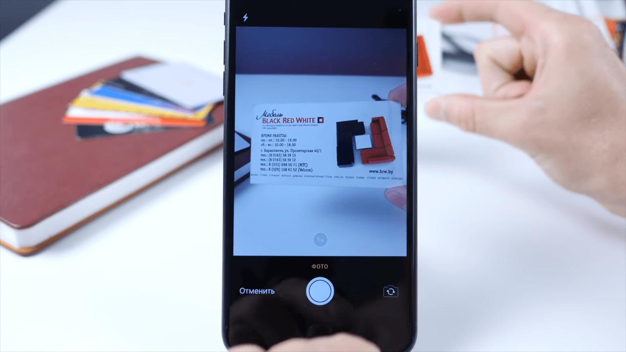 Приложение менеджер контактов