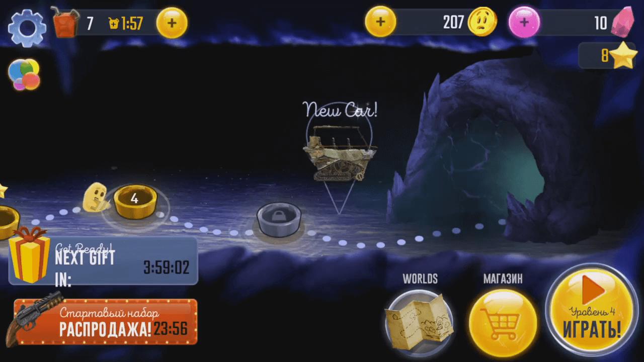 Топ бесплатных игр в app store