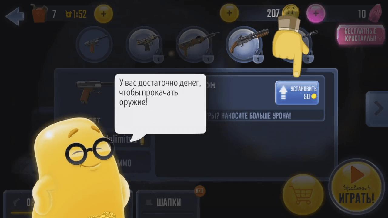 Лучшие бесплатные игры на android